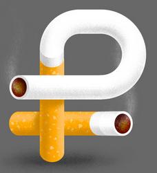 Курение - дорогое удовольствие